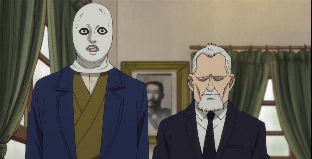 Suzukawa disguise