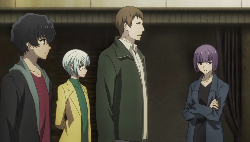 Current Squad 0 otherwise known as Arima Squad members